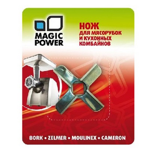 Нож для мясорубки Magic Power MP-629 (Bork, Zelmer, Moulinex)