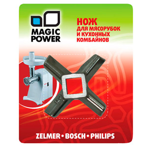 Нож для мясорубки Magic Power MP-608 (Bosch, Zelmer, Philips)