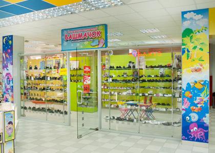 Обувь Интернет Магазин В Хабаровске