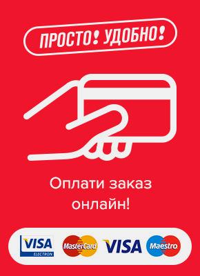 59d958c10f4 Народная Компания - Интернет-магазин бытовой техники и электроники ...